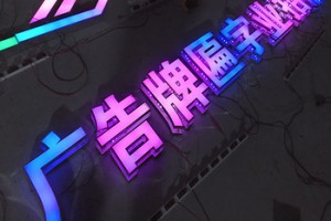 rgb wrapped acrylic edgelit full color outdoor led channel letter bar club sign
