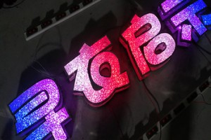 rgb diamond channel letters 3d led outdoor shop store signs