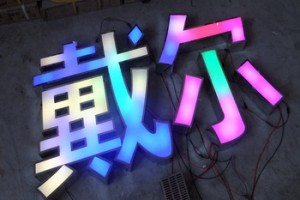 China Factory Custom Illuminated 3D Diy Led Front Lit Channel Letter For Signs