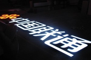 Waterproof Electronic Advertising Sign 3d Wall Mounted Led Illuminated Acrylic Company Logo Front Light Channel Letter