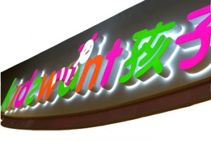 Outdoor Store Front Facelit Led Channel Letter Business Signs
