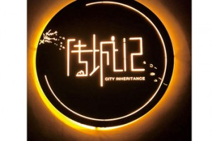 signs china signage metal led lighted lettering